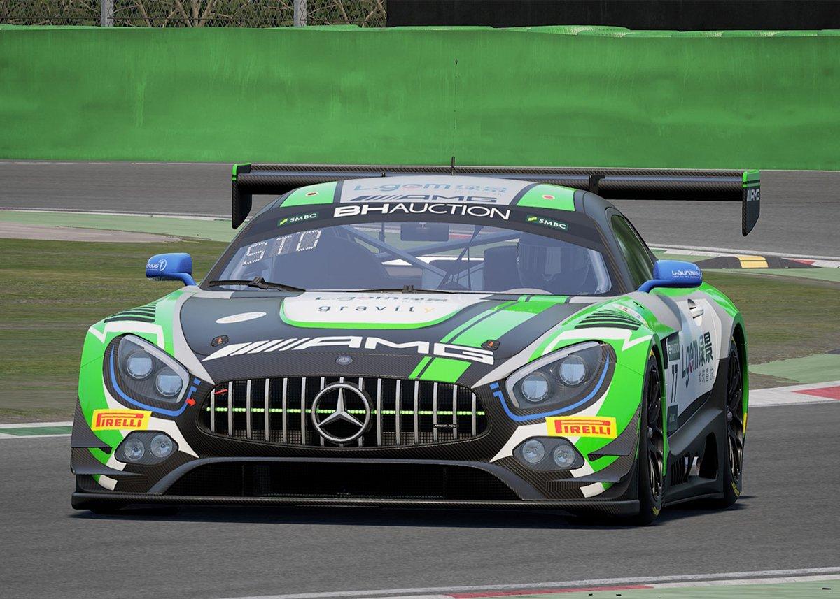 Craft-Bamboo Racing confirms SRO E-Sport GT Series entry
